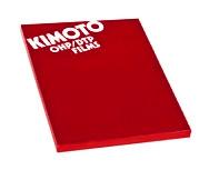 Матовая плёнка Kimoto а/4 50 листов